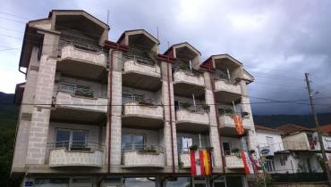 Zapadna Makedonija