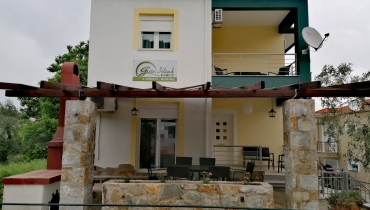 Green Island Residence