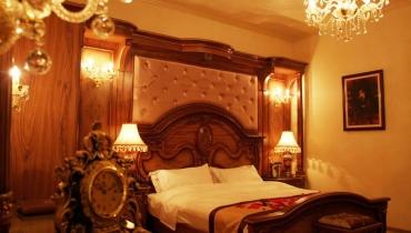 Premier Prezident Hotel